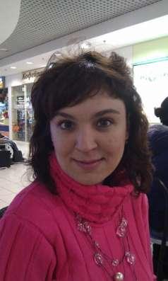 Менеджер, помощник в Москве Фото 1