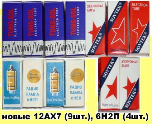 Кабель межблочный Chord Cobra 3 1m RCA. Разъемы позолоченные в Москве Фото 2