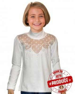 Школьная одежда оптом из Турции