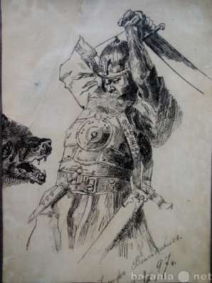 "1897г картина ""Рус. Богатырь"""