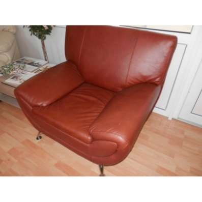 Кресло для отдыха (кожа) CHARRMAN К2