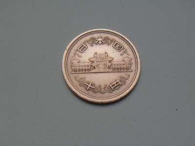 Монета 10 Йен 1978 год Япония в Москве Фото 1