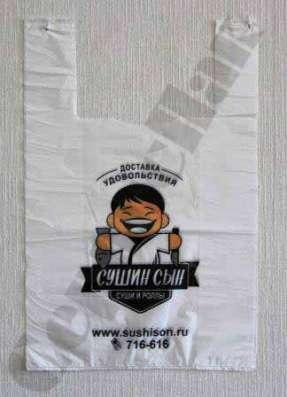 Пакеты с логотипом для пиццерий в Туле Фото 1