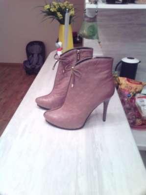 ботинки-батильоны