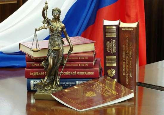 Юрист практик