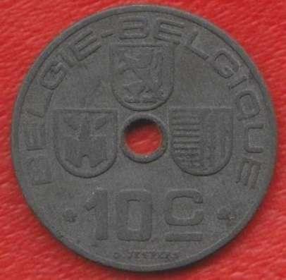 Бельгия 10 сантимов 1941 г немецкая оккупация