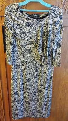 Платье, блузу. ботильены