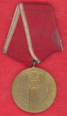 """Болгария медаль """"25 лет народной власти"""" 1969 г"""