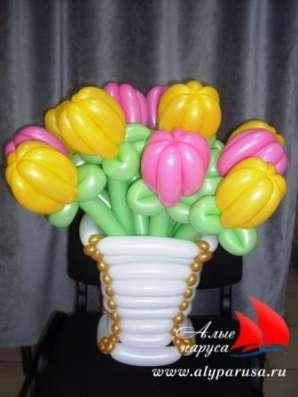 Подарки из шаров в Новосибирске Фото 4