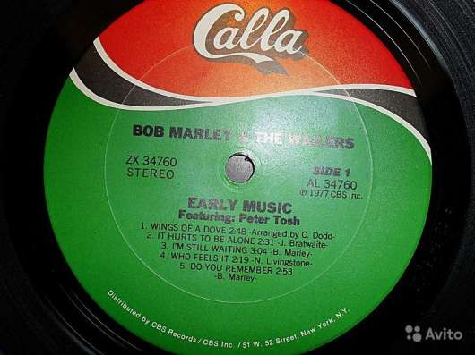Bob Marley- Early Music