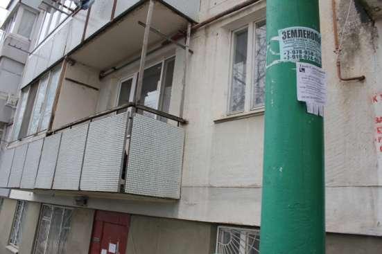 Срочно малосемейка в Крыму с ремонтом