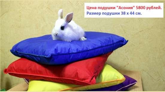 "Подушка ""Асония"" Производитель г.Орёл ""Услада"""