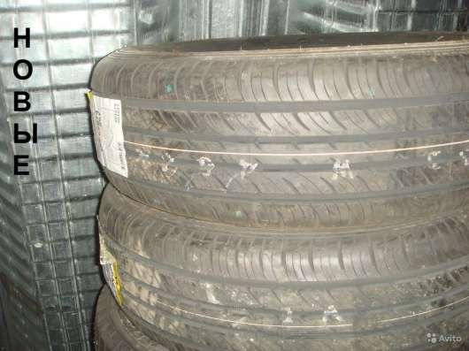 Новые колеса Данлоп T1 205/65 R15 SP