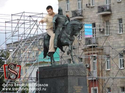 """Фотомонтаж """"Частный мастер """"Сложный случай"""" Sredstva"""