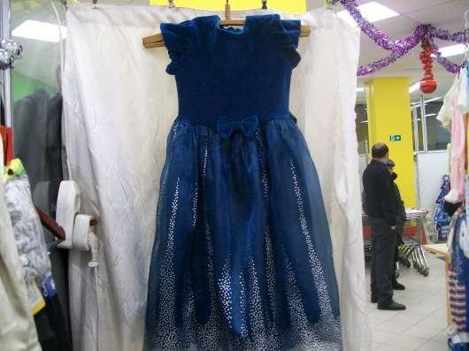 Раскрой пошив ремонт одежды покраска кожаных изделий в Казани Фото 1