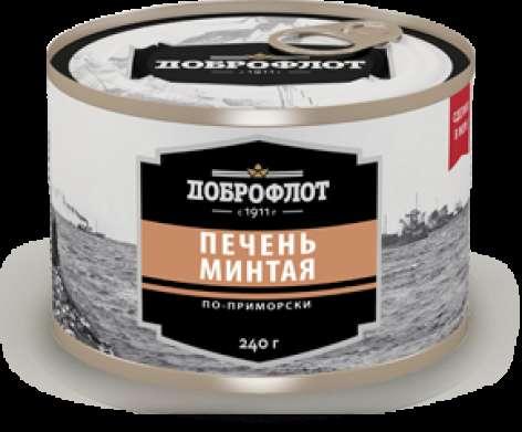 """Печень минтая по-приморски """"Доброфлот"""", 240 г"""