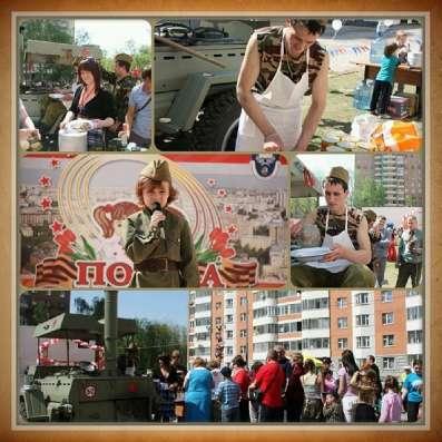 Аренда полевой кухни, обслуживание мероприятий в Москве Фото 5