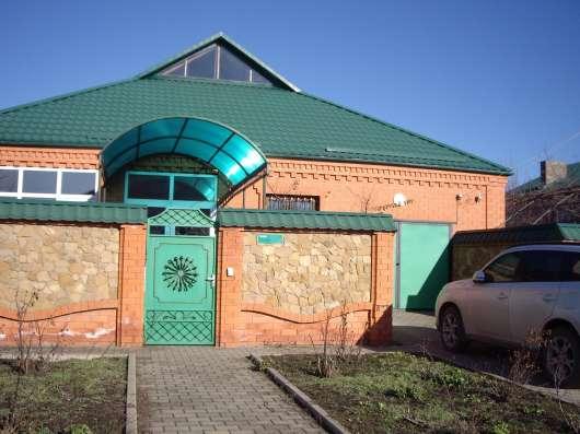 Продам дом в г. Курганинск