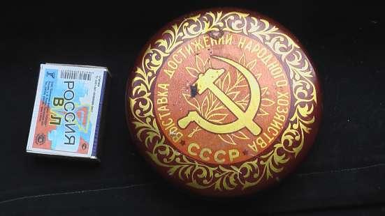 Банка коробка ВДНХ СССР серп и молот.Оле...