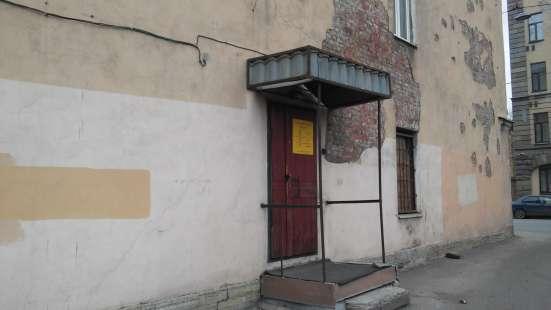 Продажа бизнеса- стоматология в Санкт-Петербурге Фото 2