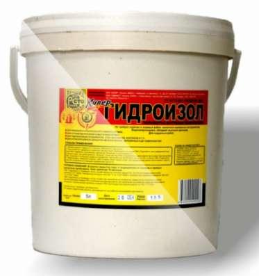 ПБК Гидроизол