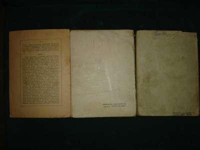БАЙЕ.ИСТОРИЯ ИСКУССТВ,СПб,Герольд,1914г.