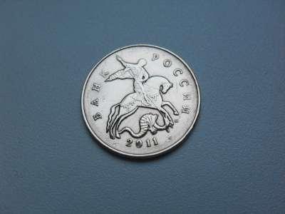 Монета 50 Копеек 2011 год ММД Россия в Москве Фото 1