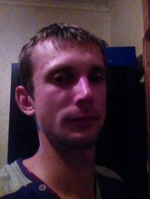 Юрий, 31 год, хочет познакомиться
