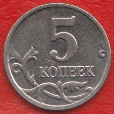Россия 5 копеек 2006 г. М в Орле Фото 1