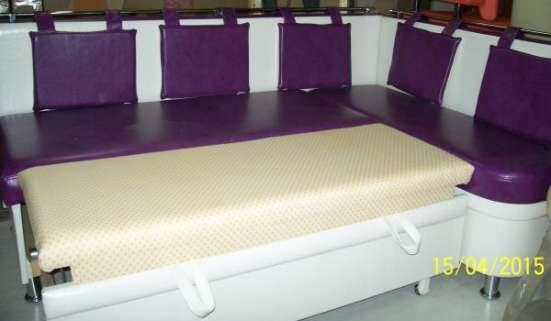 Компактный диван на кухню