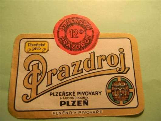 Этикетки разные:Чешское пиво-2, Ликер-1, Сов.шам-1, Водки-3 в г. Ереван Фото 2