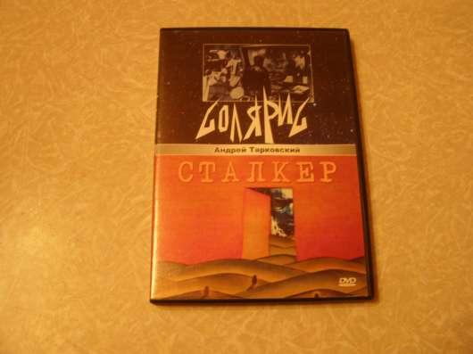 Фильм Сталкер Тарковского на диске (подарю к покупке)
