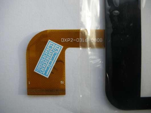 Тачскрин DXP2-0316-080B