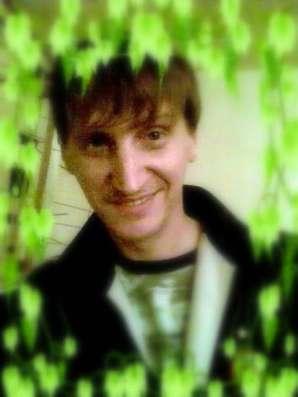 Дмитрий, 37 лет, хочет познакомиться