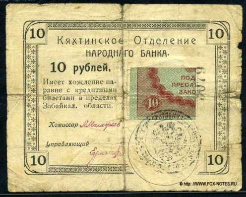 Куплю старые бумажные деньги России и СССР в Москве Фото 4
