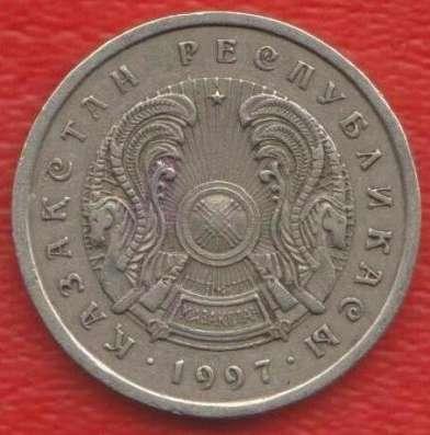 Казахстан 20 тенге 1997 г в Орле Фото 1
