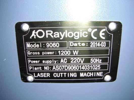 Продам Лазерный комплекс Raylogic (Qualitech) 11G 690 в г. Щербинка Фото 1