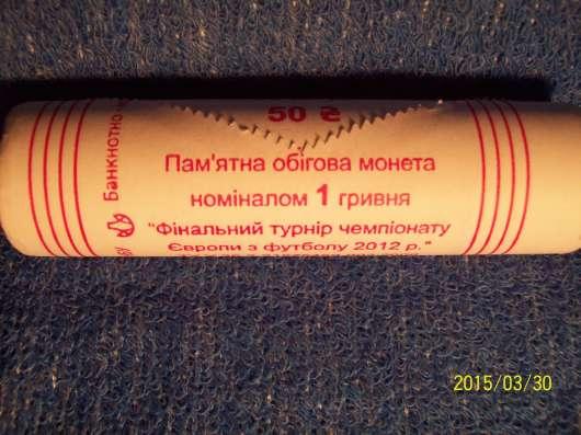 """МОНЕТЫ уКРАИНЫ 1 гривня """"Евро-2012"""" 50 штук в роле"""