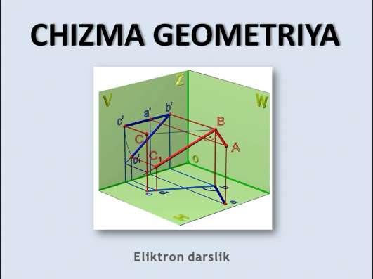 3D анимации, начертательная геометрия, математика