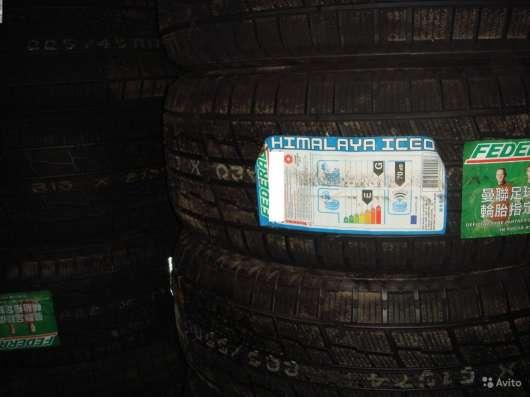 Новые липучки Federal 205 55 R16 Himalaya iceo