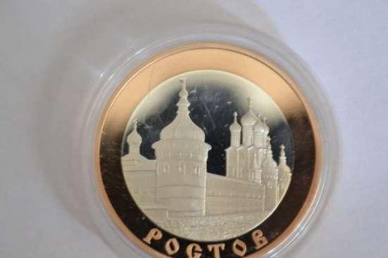 Монета серии