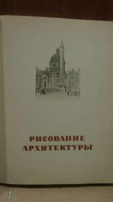 Учитесь рисовать, А.Дайнека, 1961