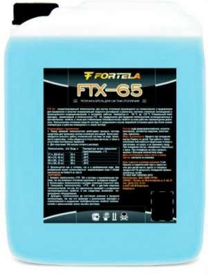 Жидкость-Теплоноситель FTX -30
