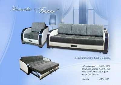 Диваны,кресла,кресла-кровати фабричные в г. Самара Фото 4