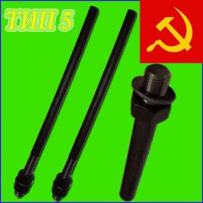 Болты фундаментные прямые тип 5 ГОСТ 24379.1-80