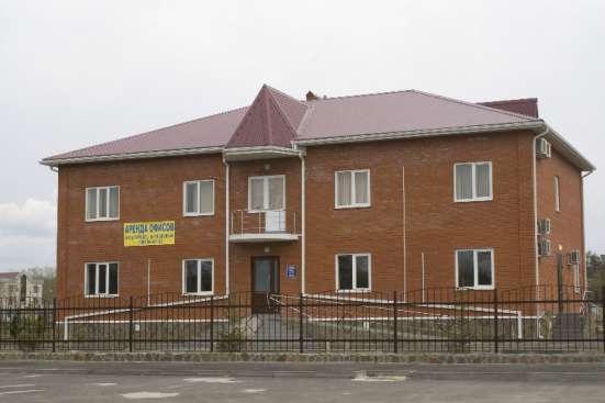 Отдельное офисное здание на курорте
