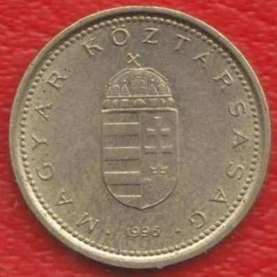 Венгрия 1 форинт 1996 г в Орле Фото 1