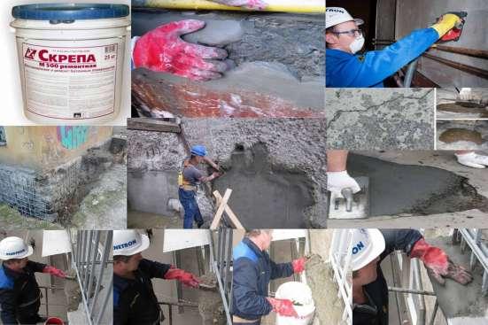 ПЕНЕТРОН - для гидроизоляции бетонных поверхностей в г. Ташкент Фото 3