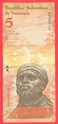 Венесуэла 5 боливаров 2007 г. март