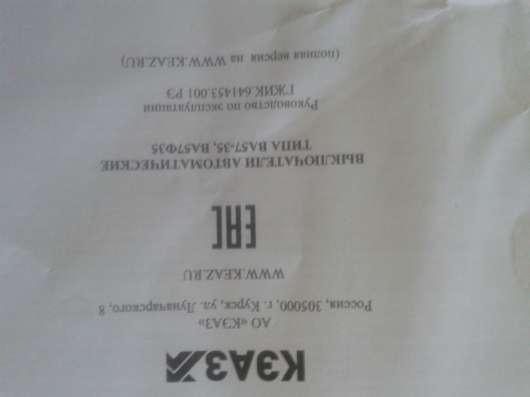 Продам ВА 57-35 660В 50Гц